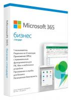 Офисное приложение Microsoft 365 Business Std Retail Russian Subscr 1Y Russia Only Mdls P6 (KLQ-00517)